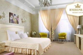 Отель ИМПЕРИАЛ
