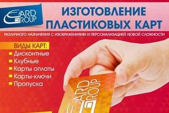 Visa карта дешево банковская Кингисепп