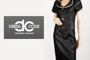 Дресс Код Магазин Женской Одежды Официальный Сайт Москва