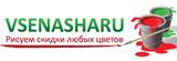 vsenasharu.ru