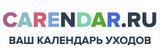 Carendar.ru