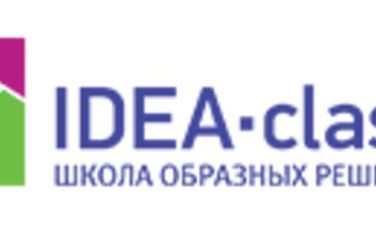 Школа имиджа IDEA-class