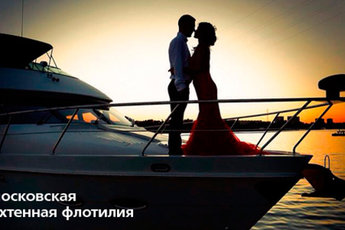 Московская Яхтенная Флотилия