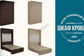 Shkafkrovat.ru, интернет-магазин